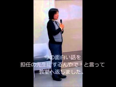 【会員限定動画】 事例報告:心のアプローチグッズで対応したら、翌日から登校しぶりがなくなった!