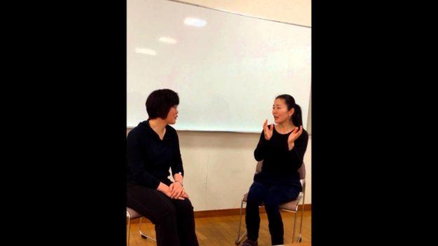 【会員限定動画講座】 VAK理論を動画で学ぼう! 体感覚優位の養護教諭が 聴覚優位の校長先生と話したら・・・?